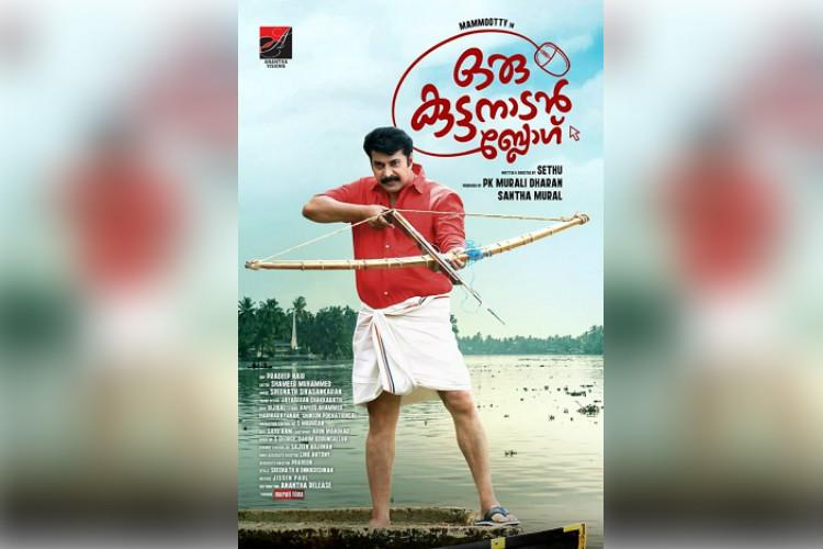 Mammoottys Oru Kuttanadan Blog first look poster is out