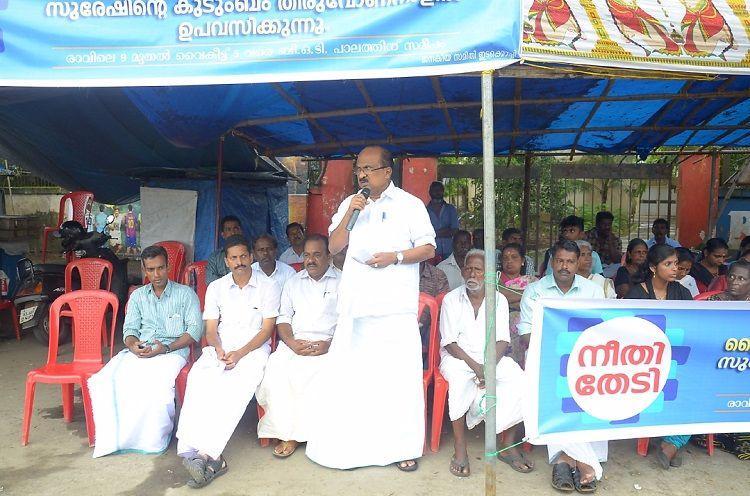 Protestors boycott Onam hold hunger strike over alleged case of police brutality in Kochi
