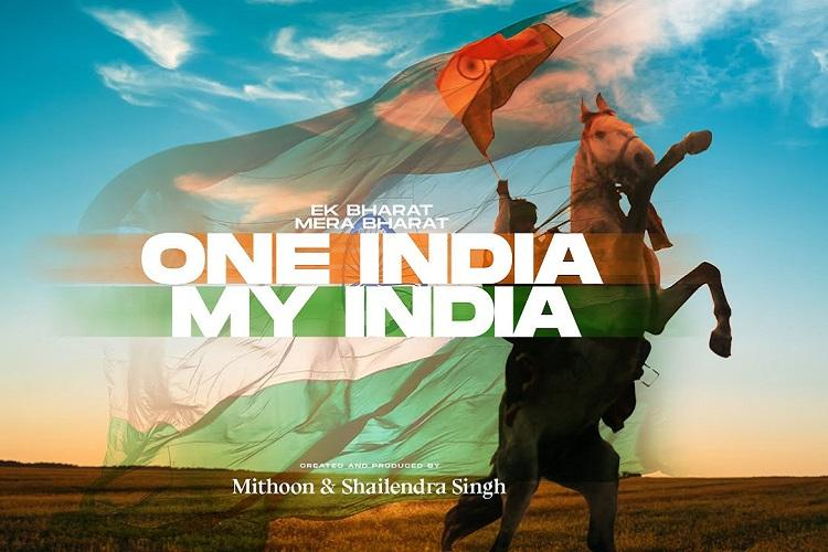 Wish to inspire people to celebrate the country Producer Shailendra Singh intv