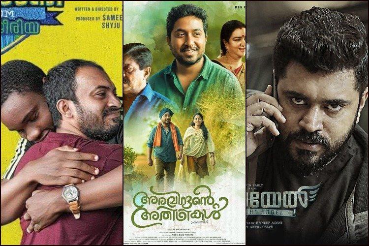torrent malayalam new movie download 2017