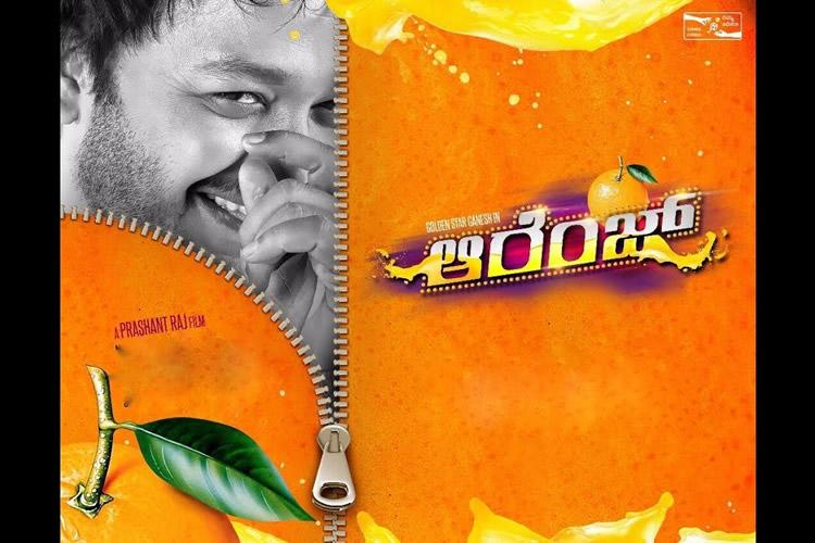 Orange becomes first Kannada film to be acquired by Amazon Prime prior to release