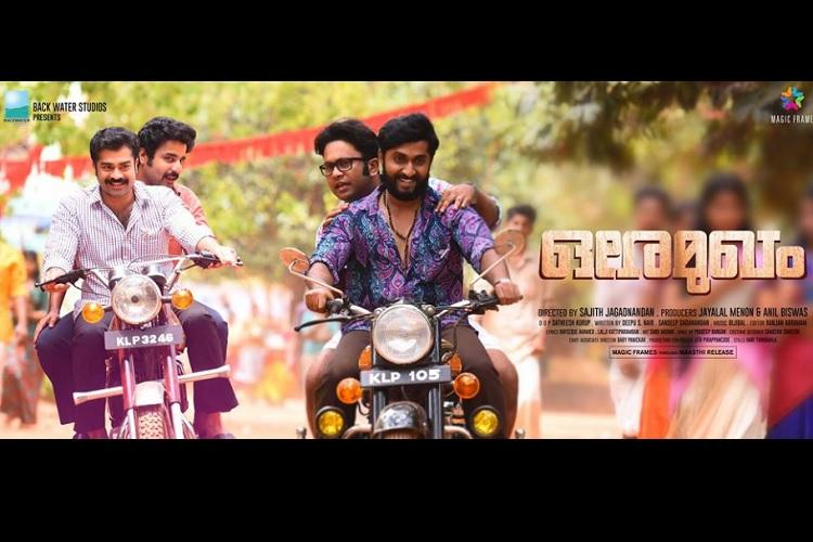 Watch Beard or floral shirt What works best in Ore Mugham teaser