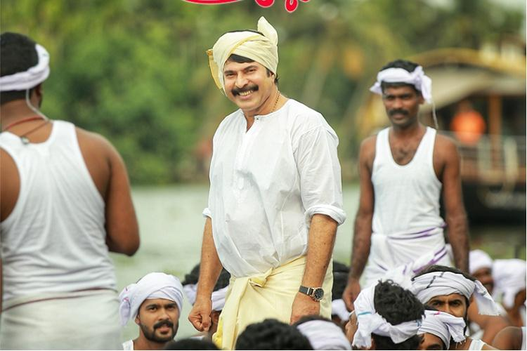 Oru Kuttanadan Blog review It fails to rise beyond being a star vehicle for Mammootty