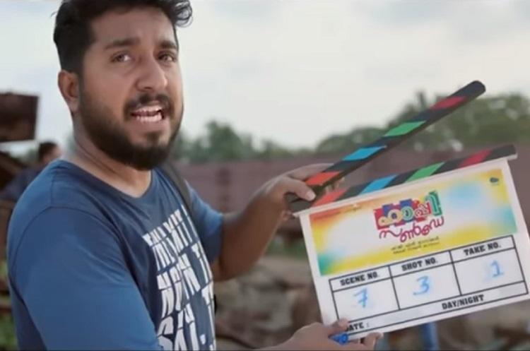 Oru Cinemakaaran Review Not quite Drishyam but an intriguing crime thriller