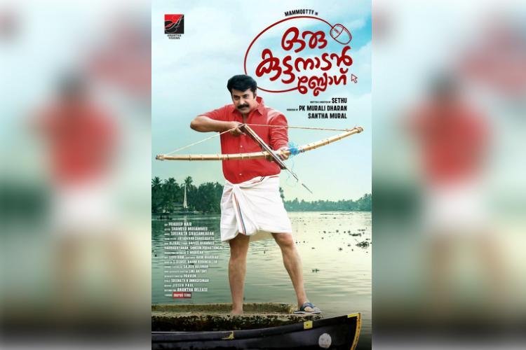 Trailer of Mammoottys Oru Kuttanadan Blog out