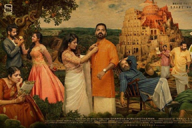 Paapam Cheyyathavar Kalleriyatte review Vinay Forrts satire is fun but lacks depth