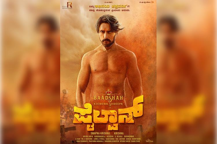 Sudeeps Pailwaan to hit 2500 screens worldwide