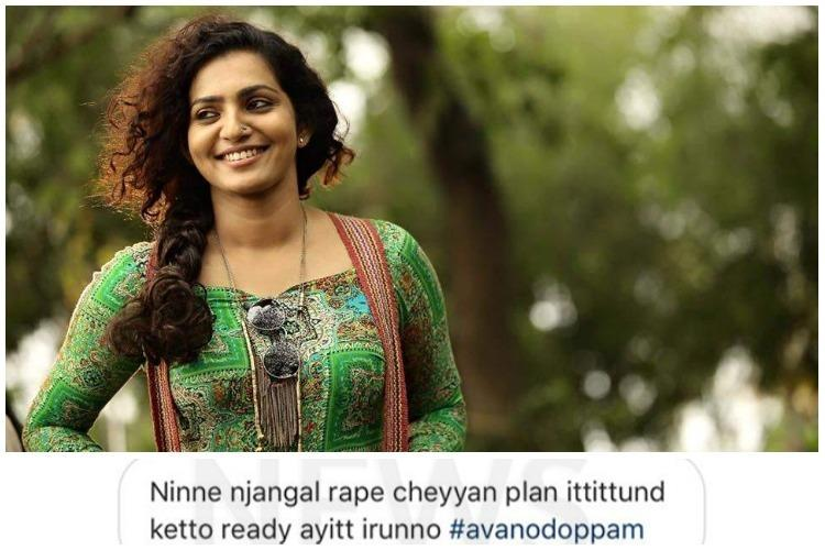 Were planning to rape you Man who sent threat to Parvathy picked up by Kerala cops