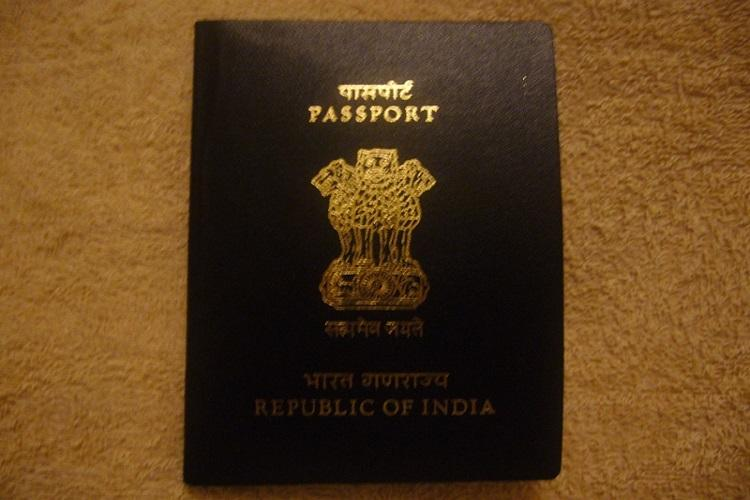 Lotus as part of enhanced security features to identify fake passports MEA