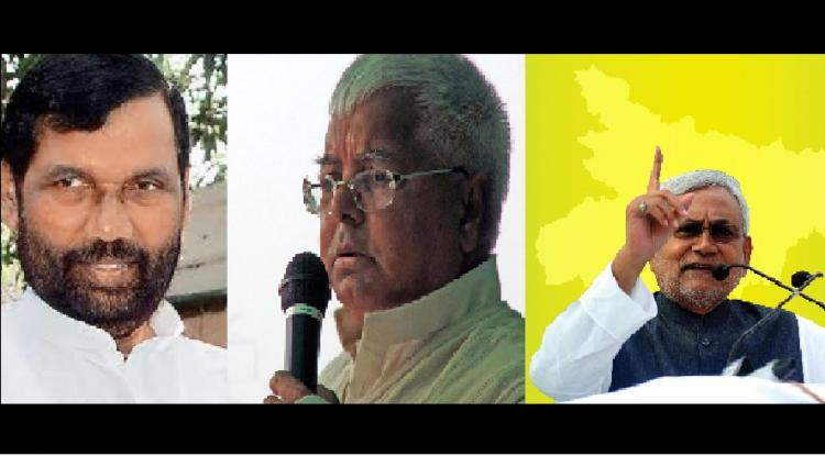 Bihar polls today Here is what you need to know