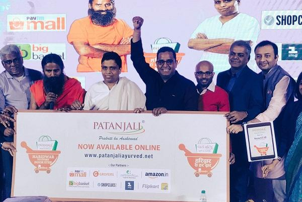 Patanjali makes grand ecommerce foray partners with Flipkart Amazon and others