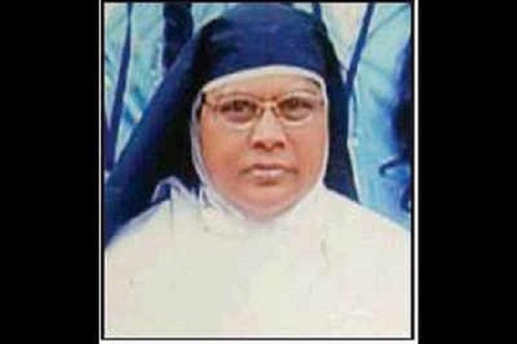 Kerala nuns death Autopsy report says she died of drowning cops claim suicide