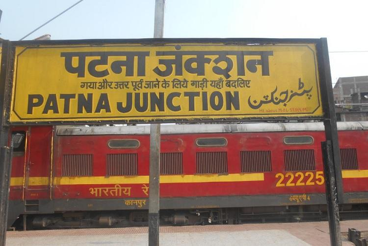 No Patna Railway station WiFi does not top in porn searches says RailTel