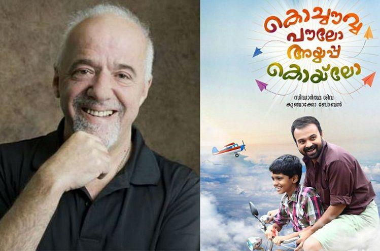 When Paulo Coelho shared the poster of a Malayalam film