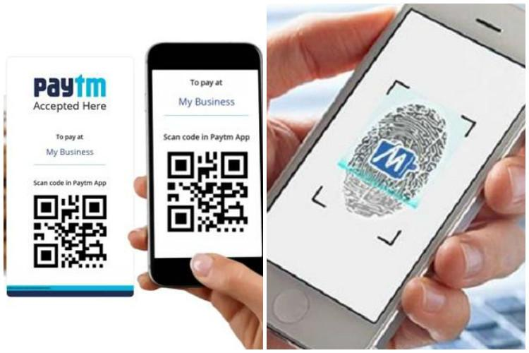 Holding Paytm Mobikwik wallets They may not work from today as KYC norms kick in