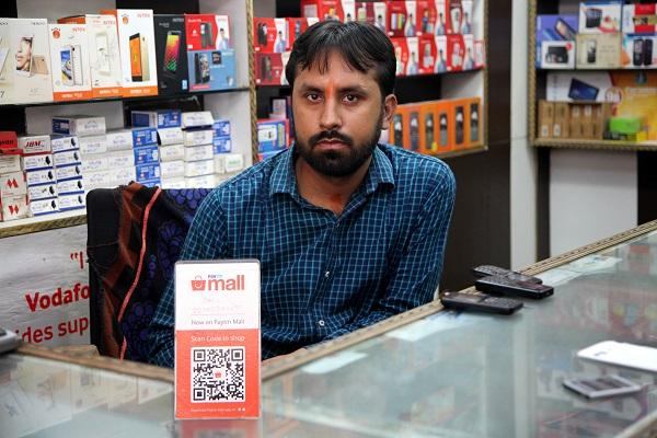 SoftBank in talks to lead Rs 3000-crore funding round in Paytm Mall