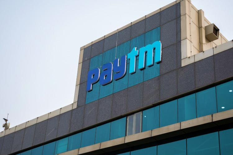 Paytm bets big on its online lending business looks to make it a major income stream