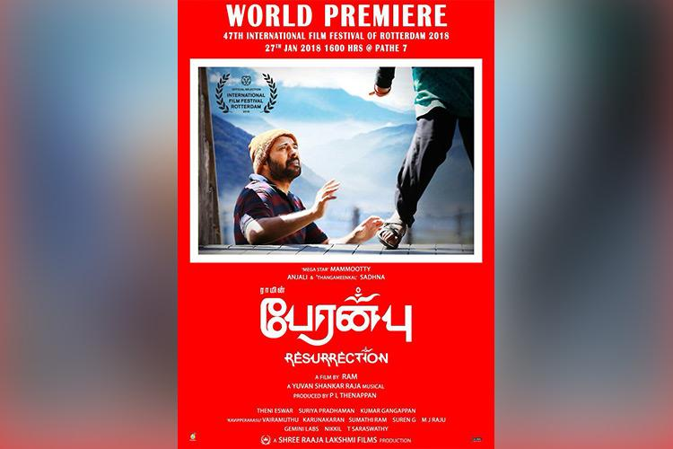 Mammoottys Peranbu tops IMDb list of highest rated Indian movies of 2019