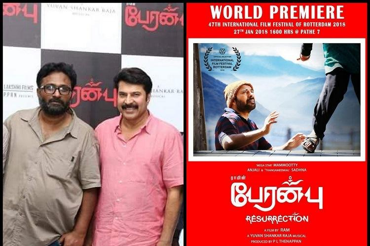 Peranbu wouldnt have materialised without Mammootty says Ram