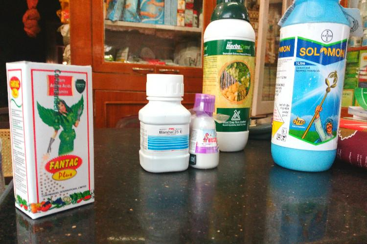 Pesticide-sprinkled yield only for sale TN farmers buy or cultivate separately for personal use