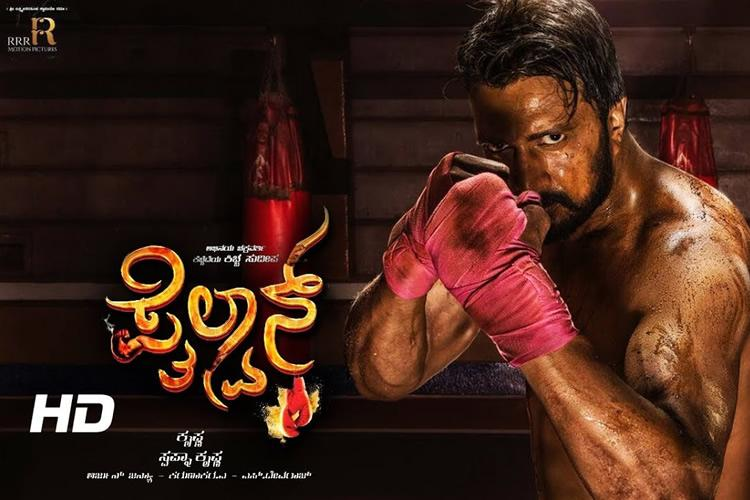 Sudeeps Phailwan to release in 7 languages
