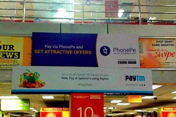 Flipkarts PhonePe overtakes BHIM app in UPI transactions claims 45 share in August