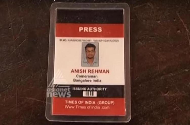 Karnataka man arrested in Kerala for posing as TOI journalist and fraud