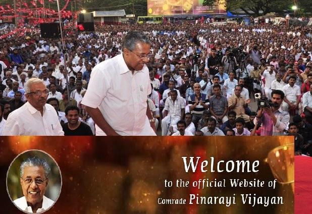Now Kerala voters can catch up with comrade Pinarayi on his website