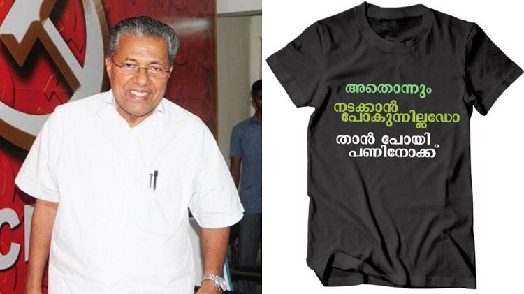 Move over Che Guevara T-shirts of Pinarayi and Chennithala dialogues are in vogue now
