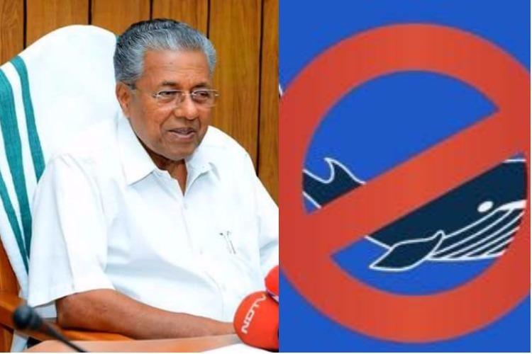 Kerala CM writes to PM Modi urges Centre to act against Blue Whale challenge