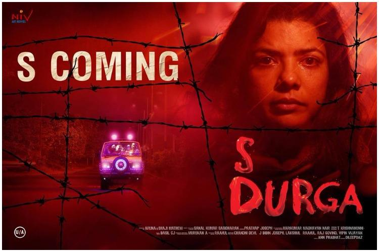 Fight is finished S Durga filmmaker relieved as CBFC clears film without any cuts