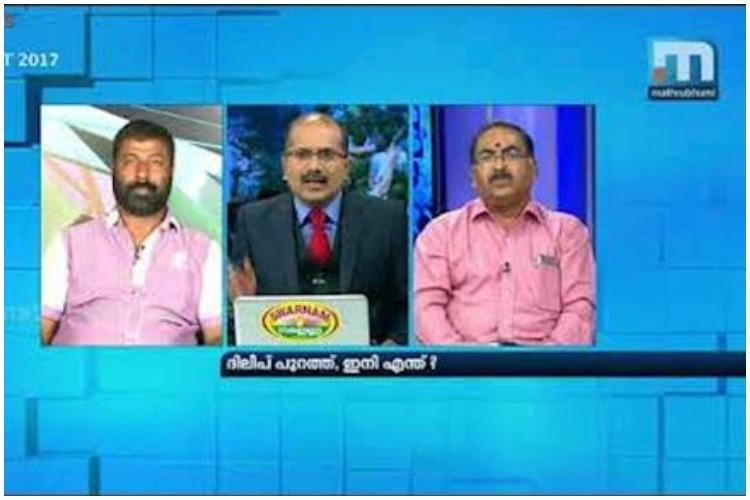 Why is Malayalam film industry arm-twisting Mathrubhumi Reasons behind the boycott