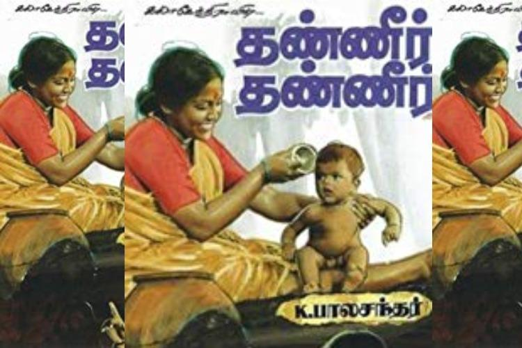 Revisiting Thanneer Thanneer How a 1981 Tamil film predicted water scarcity