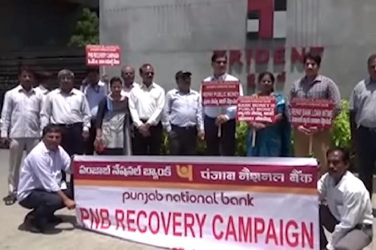 Udta Punjab National Bank Bankers protest outside Hotel Trident for loan default