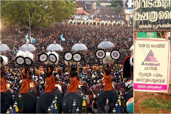Thrissur Pooram lovers have a target for their ire The media for talking about safety