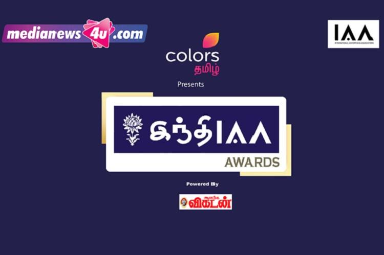 Nominations invited for IndIAA Awards to honour the best ad campaigns in Tamil Nadu