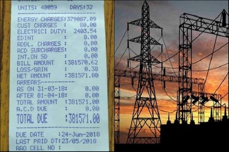Hyd woman gets electricity bill of Rs 381 lakh officials rectify error