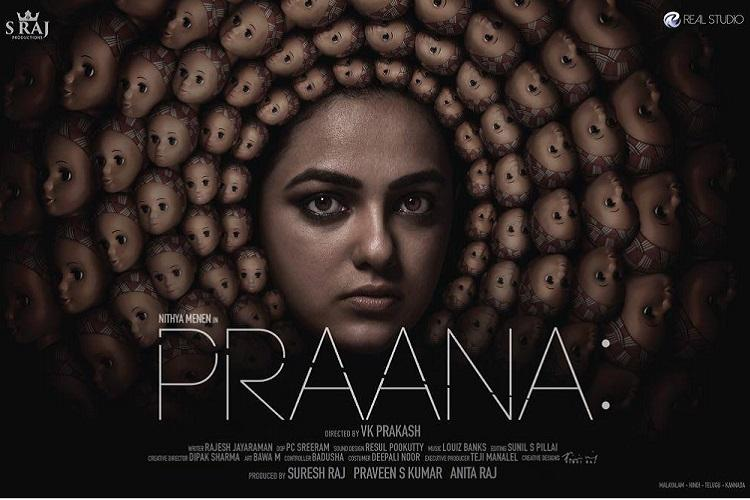 First look poster of Nithya Menens Praana out