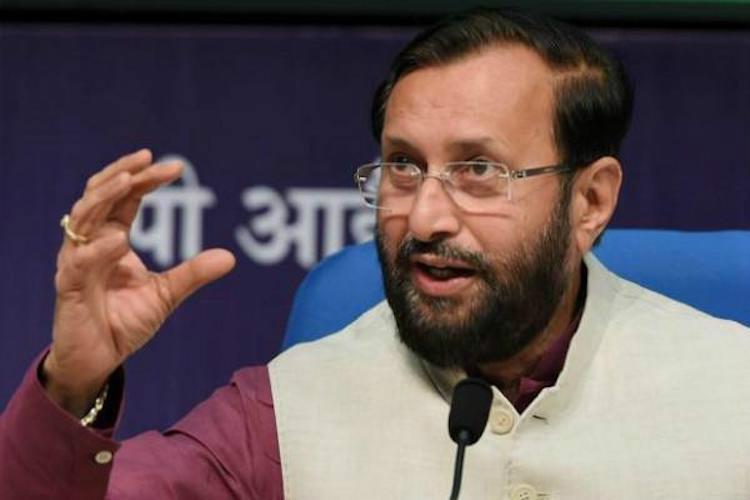 UGC to be scrapped HRD Ministry releases draft bill proposes new regulator