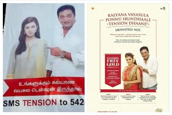 Kerala KFJ ad which showed daughters as tension was derogatory ASCI