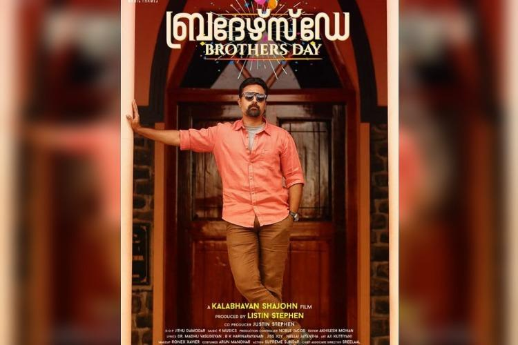 Prasannas look in Prithvirajs Brothers Day is out