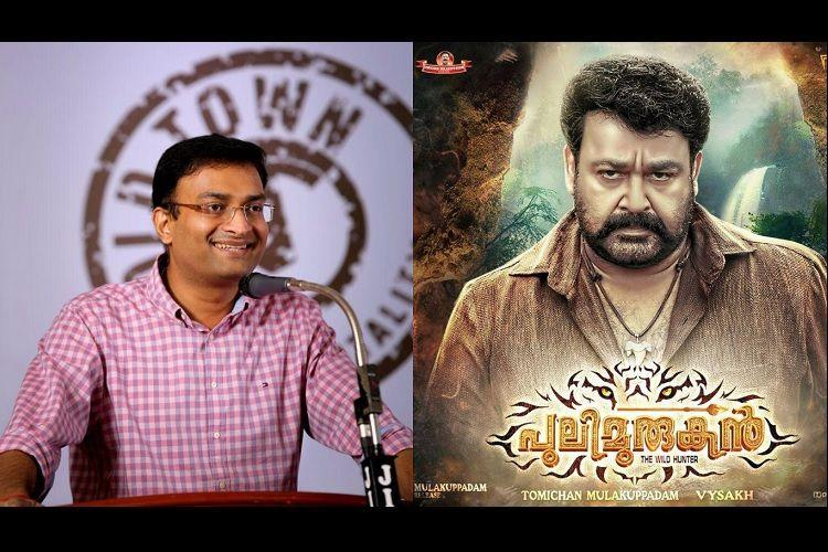 Pulimurugan Mohanlal has a new admirer in Kozhikode collector Prasanth