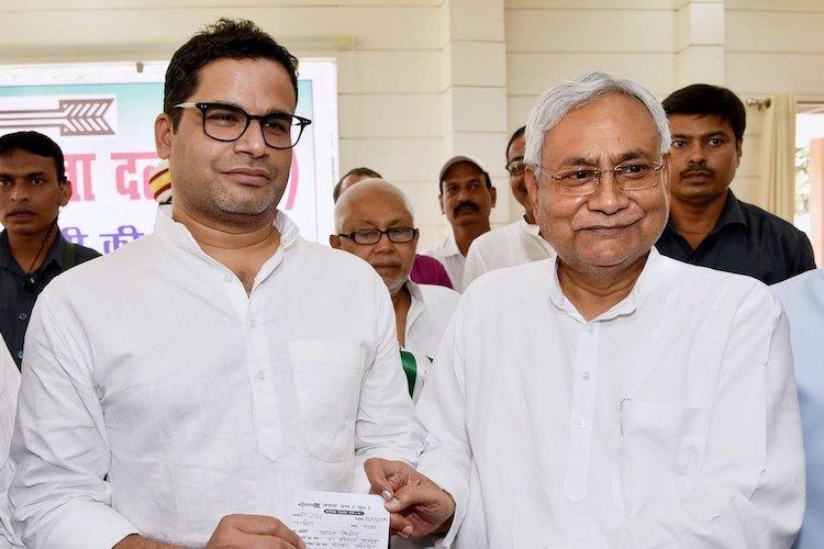 JD(U) Expels Prashant Kishor and Pavan Varma