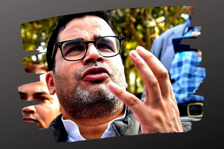 Political strategist Prashant Kishor in close up His hand is passionately raised in front of him as he looks slightly upwards