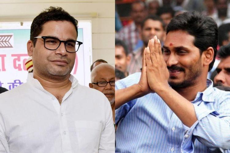Is this your Bihar AP CM alleges Prashant Kishor behind mass voter deletion scam