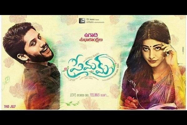 Telugu remake of Premam likely to be postponed to September