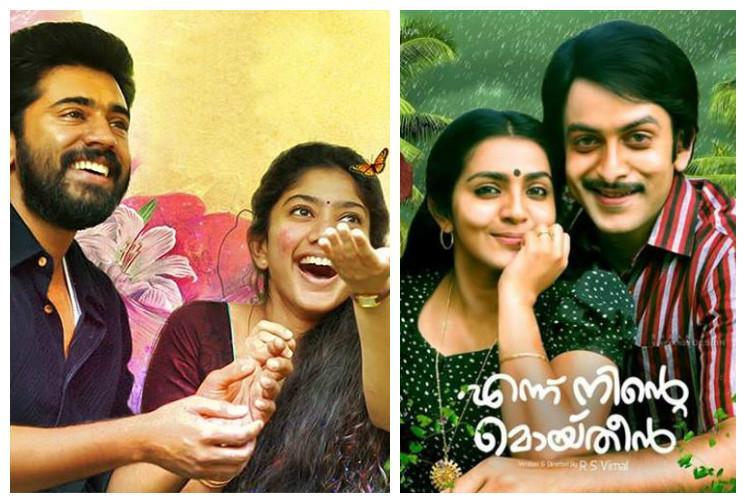 2015 was Malayalam cinemas ode to love
