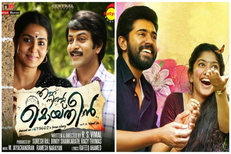 In demand Ennu Ninde Moideen and Premam to be remade in Tamil