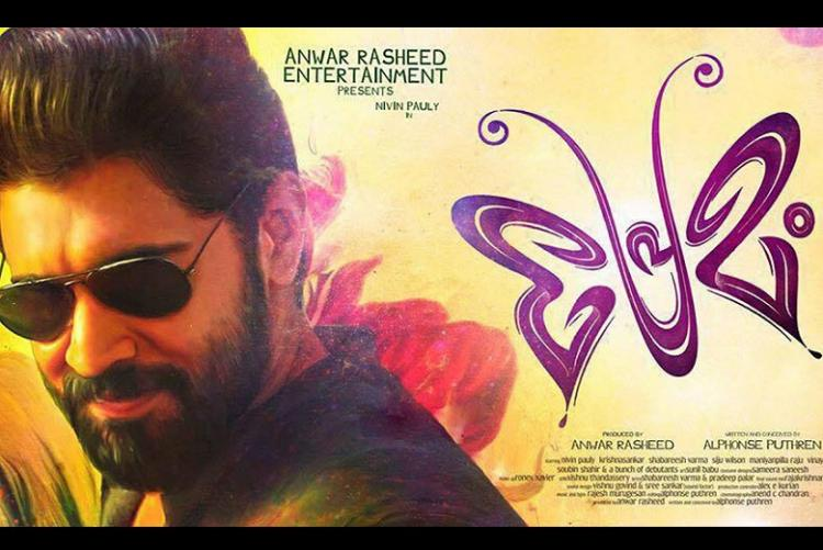Stay original Tamil cinema Say no to Premam remake you will spoil it for us