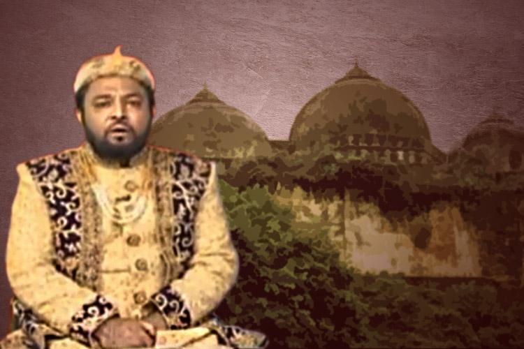 Hyd man who staked claim to Taj Mahal now lays claim to Babri Masjid site